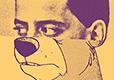 BUFFALO BILL GATES AND HIS POP-CULTURE MASHUP FRIENDS